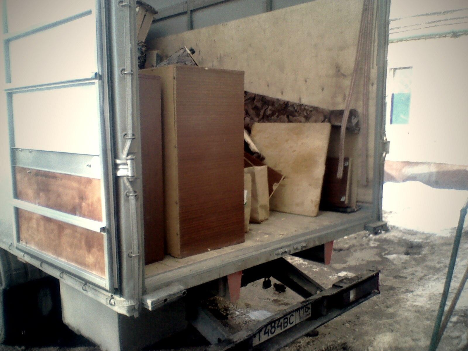 Вывоз старой мебели газель