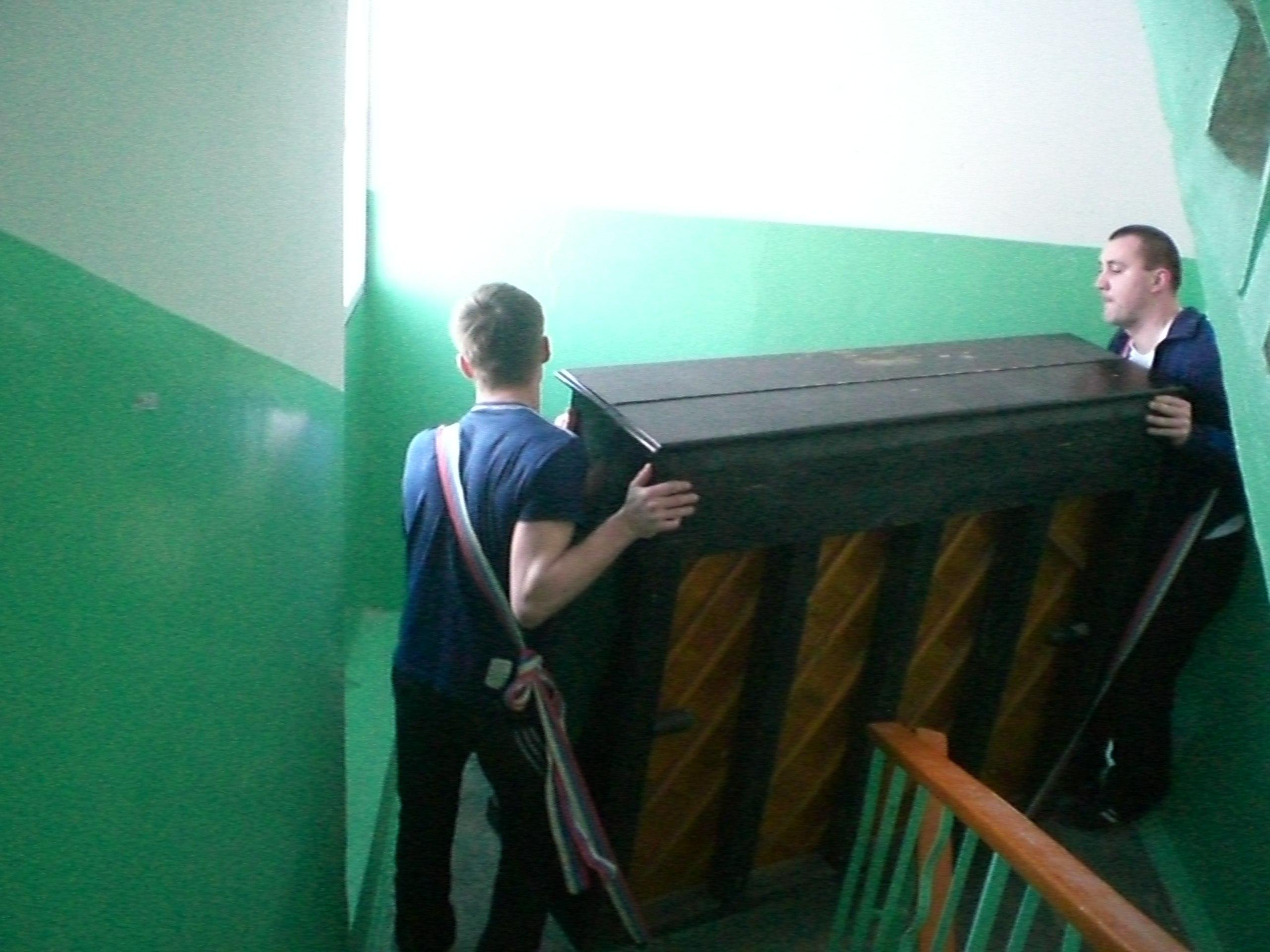 Перевозка пианино Екатеринбург